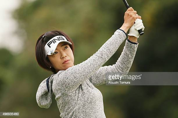 Shiho Oyama of Japan hits her tee shot on the 2nd hole during the first round of the Itoen Ladies Golf Tournament 2015 at the Great Island Club on...