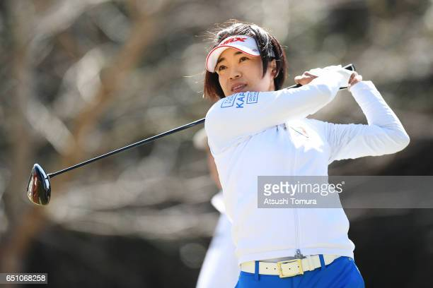 Shiho Oyama of Japan hits her tee shot on the 3rd hole during the first round of the Yokohama Tire PRGR Ladies Cup at the Tosa Country Club on March...