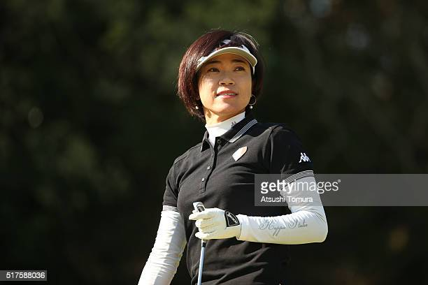Shiho Oyama of Japan looks on during the second round of the AXA Ladies Golf Tournament at the UMK Country Club on March 26 2016 in Miyazaki Japan