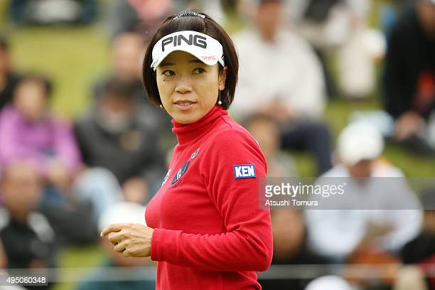 Shiho Oyama of Japan looks on during the second round of the Higuchi Hisako Ponta Ladies at the Musashigaoka Golf Course on October 31 2015 in Hanno...