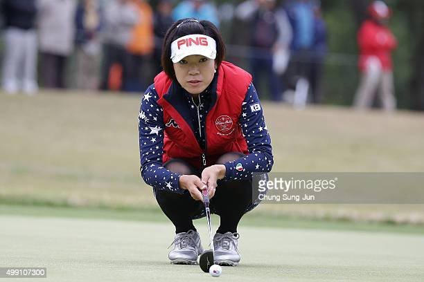 Shiho Oyama of Japan looks over a green on the 4th hole during the final round of the LPGA Tour Championship Ricoh Cup 2015 at the Miyazaki Country...