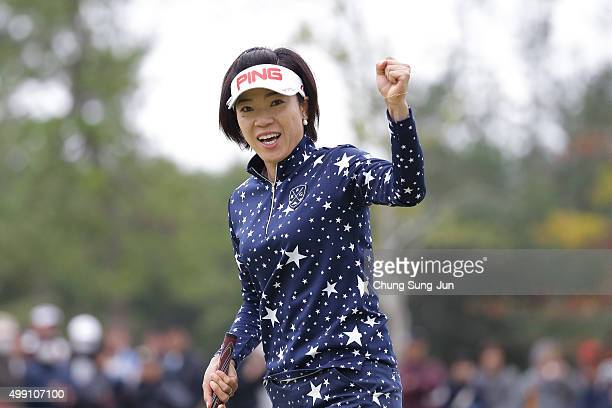 Shiho Oyama of Japan plays a putt on the 7th green during the final round of the LPGA Tour Championship Ricoh Cup 2015 at the Miyazaki Country Club...