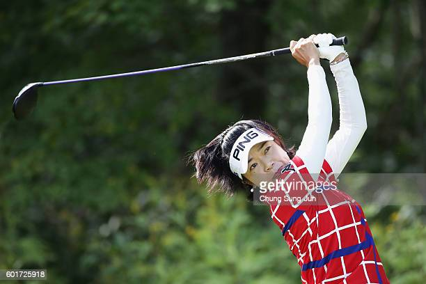Shiho Oyama of Japan plays a tee shot on the 2nd hole during the third round of the 49th LPGA Championship Konica Minolta Cup 2016 at the Noboribetsu...