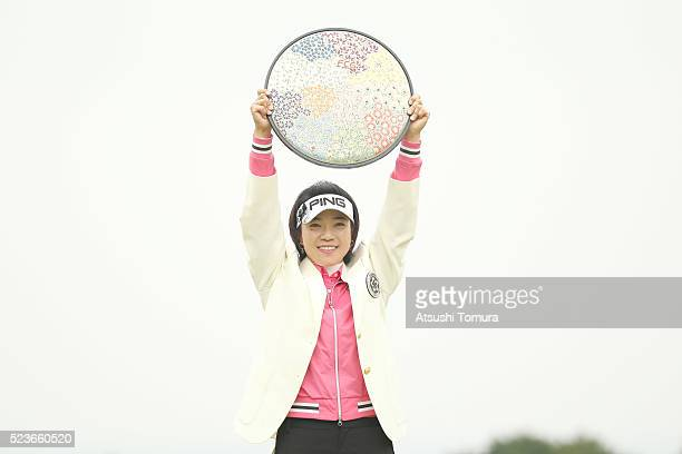 Shiho Oyama of Japan poses with the trophy after winning the Fujisankei Ladies Classic at the Kawana Hotel Golf Course Fuji Course on April 24 2016...