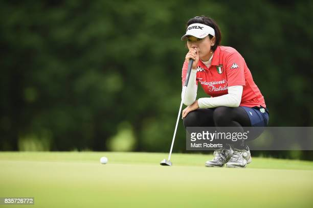 Shiho Oyama of Japan prepares to putt on the 11th hole during the final round of the CAT Ladies Golf Tournament HAKONE JAPAN 2017 at the Daihakone...