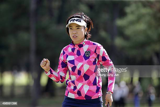 Shiho Oyama of Japan reacts after a putt on the 7th hole during the third round of the LPGA Tour Championship Ricoh Cup 2015 at the Miyazaki Country...