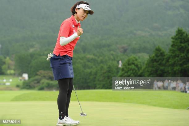 Shiho Oyama of Japan reacts after her putt on the 18th green during the final round of the CAT Ladies Golf Tournament HAKONE JAPAN 2017 at the...