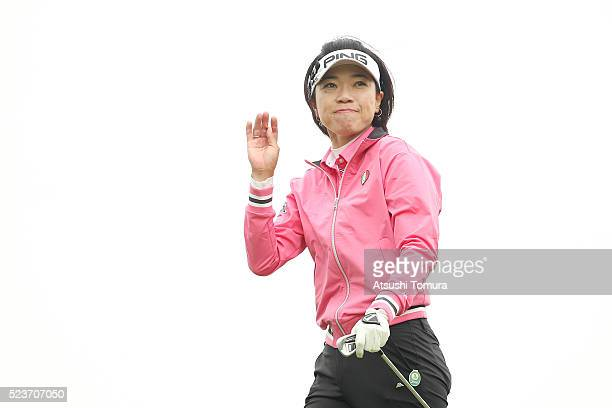 Shiho Oyama of Japan reacts during the final round of the Fujisankei Ladies Classic at the Kawana Hotel Golf Course Fuji Course on April 24 2016 in...