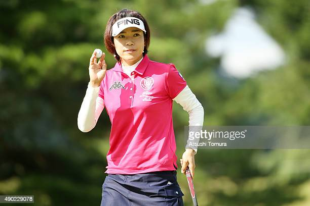 Shiho Oyama of Japan reacts during the final round of the Miyagi TV Cup Dunlop Ladies Open 2015 at the Rifu Golf Club on September 27 2015 in Rifu...