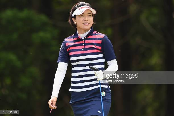 Shiho Oyama of Japan smiles during the final round of the Nipponham Ladies Classics at the Ambix Hakodate Club on July 9 2017 in Hokuto Hokkaido Japan