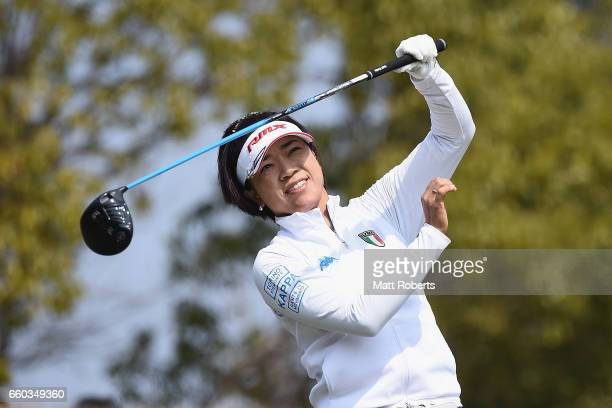 Shiho Oyama of Japan watches her tee shot on the second hole during the first round of the YAMAHA Ladies Open Katsuragi at the Katsuragi Golf Club...