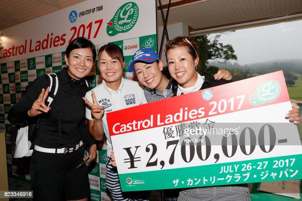 Shiho Toyonaga of Japan celebrates with players after winning the final round of the Castrol Ladies at the Fuji OGM Golf Club Ichihara Course on July...