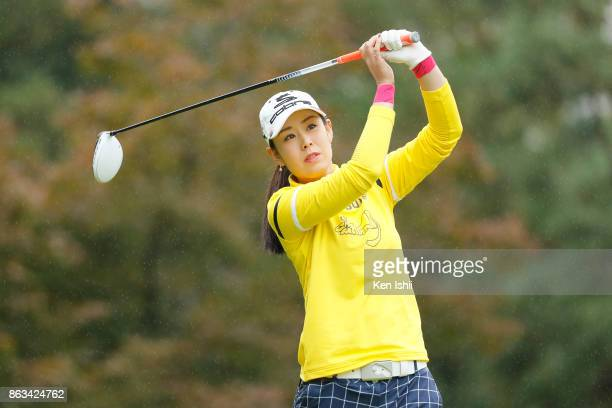 Shiho Toyonaga of Japan hits a tee shot on the 11th hole during the final round of the Kyoto Ladies Open at the Joyo Country Club on October 20 2017...