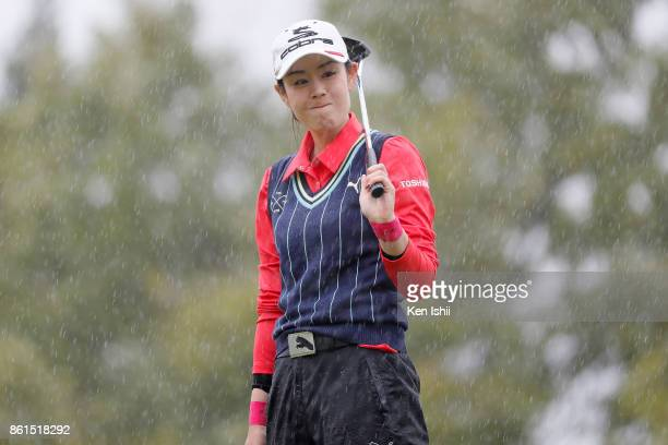 Shiho Toyonaga of Japan looks dejected on the 9th hole during the final round of the Udonken Ladies at the Mannou Hills Country Club on October 15...