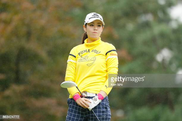 Shiho Toyonaga of Japan watches her tee shot on the 11th hole during the final round of the Kyoto Ladies Open at the Joyo Country Club on October 20...