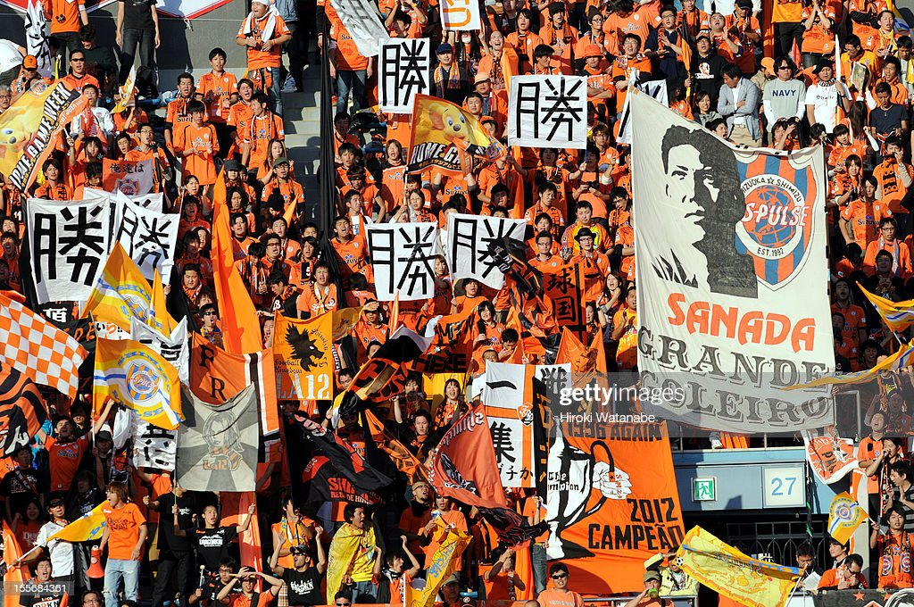 Shimizu S-Pulse supporters cheer during the J.League Yamazaki Nabisco Cup final between Shimizu S-Pulse and Kashima Antlers at the National Staidum on November 3, 2012 in Tokyo, Japan.