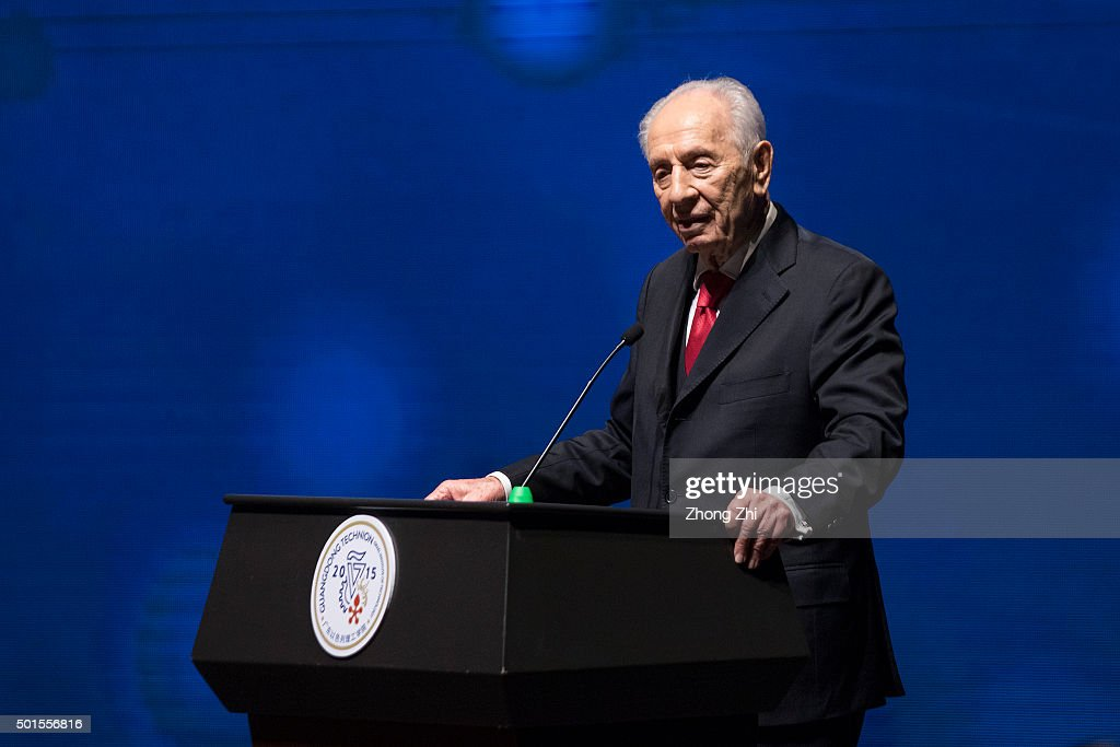 <a gi-track='captionPersonalityLinkClicked' href=/galleries/search?phrase=Shimon+Peres&family=editorial&specificpeople=201775 ng-click='$event.stopPropagation()'>Shimon Peres</a>, the former President of the State of Israel gives a speech during the Guangdong Technion Israel Institute of Technology Cornerstone Laying Ceremony at Shantou University on December 16, 2015 in Shantou, China.