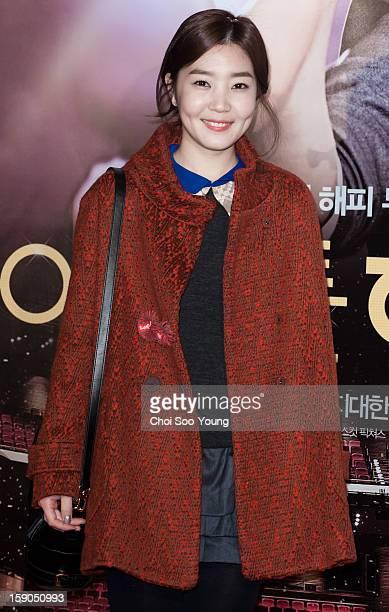 Shin DaEun attends the 'My Little Hero' Vip Press Screening at Wangsimni CGV on January 3 2013 in Seoul South Korea