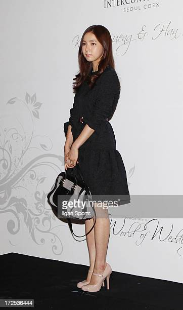 Shin SeGyeong attends Han HyeJin and Ki SungYueng wedding at Intercontinental hotel on July 1 2013 in Seoul South Korea