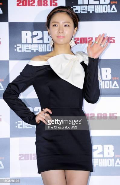 Shin SeGyeong attends 'R2B Return To Base' press conference at Wangsimni CGV on August 8 2012 in Seoul South Korea