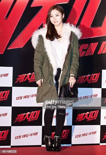 Shin SeGyeong attends the 'Catch Me' VIP press screening at Gun Dae Lotte Cinema on December 16 2013 in Seoul South Korea