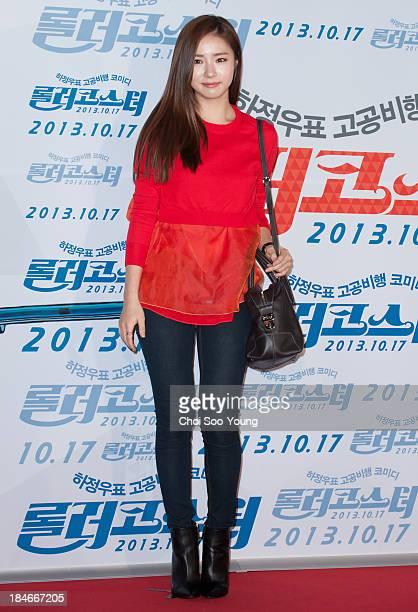 Shin SeGyeong attends the 'Fasten Your Seatbelt' VIP press screening at Wangsimni CGV on October 14 2013 in Seoul South Korea