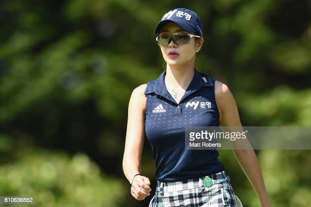 ShinAe Ahn looks on during the second round of the Nipponham Ladies Classics at the Ambix Hakodate Club on July 8 2017 in Hokuto Hokkaido Japan
