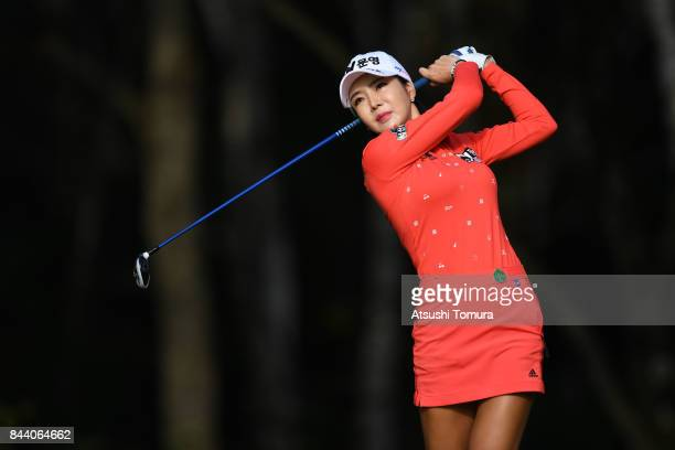ShinAe Ahn of South Korea hits her tee shot on the 11th hole during the second round of the 50th LPGA Championship Konica Minolta Cup 2017 at the...