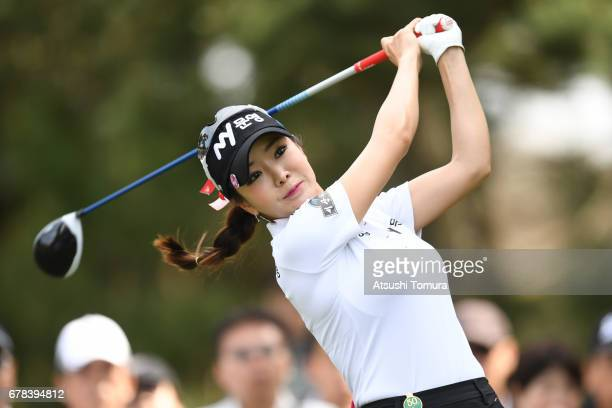 ShinAe Ahn of South Korea hits her tee shot on the 12th hole during the first round of the World Ladies Championship Salonpas Cup at the Ibaraki Golf...