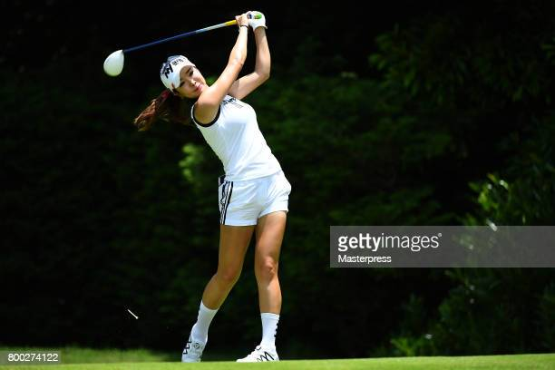ShinAe Ahn of South Korea hits her tee shot on the 7th hole during the third round of the Earth Mondamin Cup at the Camellia Hills Country Club on...
