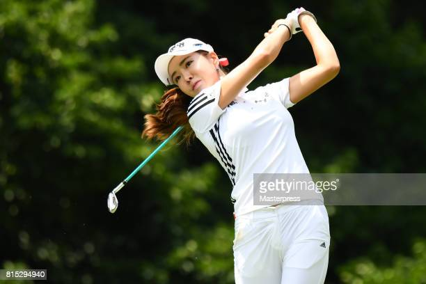 ShinAe Ahn of South Korea hits her tee shot on the 9th hole during the final round of the Samantha Thavasa Girls Collection Ladies Tournament at the...