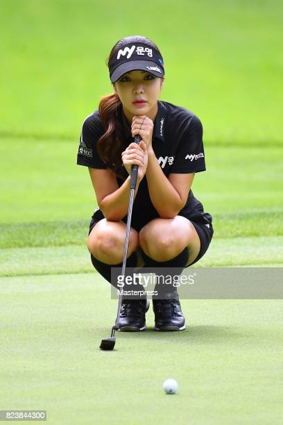 ShinAe Ahn of South Korea lines up during the second round of the Daito Kentaku Eheyanet Ladies 2017 at the Narusawa Golf Club on July 28 2017 in...