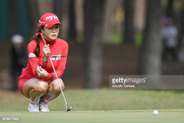 ShinAe Ahn of South Korea lines up her putt on the 1st hole during the third round of the World Ladies Championship Salonpas Cup at the Ibaraki Golf...