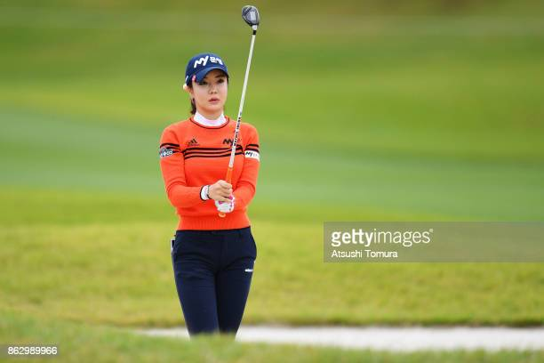 ShinAe Ahn of South Korea lines up her second shot on the 9th hole during the first round of the Nobuta Group Masters GC Ladies at the Masters Golf...