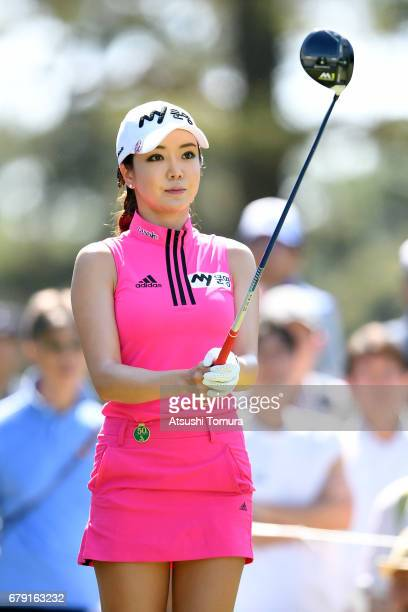 ShinAe Ahn of South Korea lines up her tee shot on the 7th hole during the second round of the World Ladies Championship Salonpas Cup at the Ibaraki...