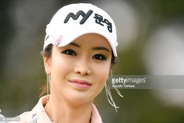ShinAe Ahn of South Korea looks on during the final round of the World Ladies Championship Salonpas Cup at the Ibaraki Golf Club on May 7 2017 in...