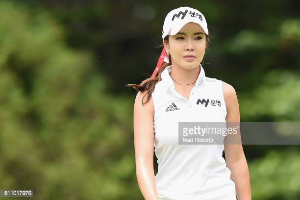 ShinAe Ahn of South Korea looks on during the final round of the Nipponham Ladies Classics at the Ambix Hakodate Club on July 9 2017 in Hokuto...