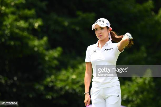ShinAe Ahn of South Korea looks on during the final round of the Samantha Thavasa Girls Collection Ladies Tournament at the Eagle Point Golf Club on...