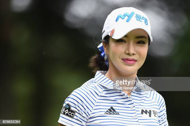 ShinAe Ahn of South Korea looks on during the first round of the NEC Karuizawa 72 Golf Tournament 2017 at the Karuizawa 72 Golf North Course on...
