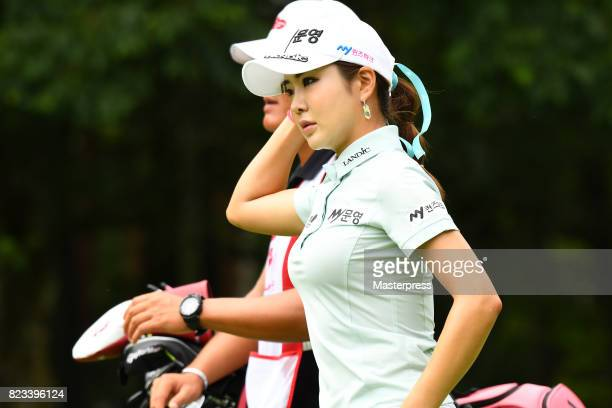 ShinAe Ahn of South Korea looks on during the first round of the Daito Kentaku Eheyanet Ladies 2017 at the Narusawa Golf Club on July 27 2017 in...