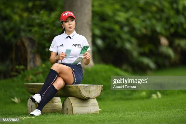 ShinAe Ahn of South Korea looks on during the first round of the Nitori Ladies 2017 at the Otaru Country Club on August 24 2017 in Otaru Hokkaido...