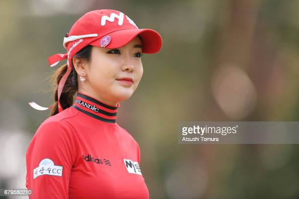 ShinAe Ahn of South Korea looks on during the third round of the World Ladies Championship Salonpas Cup at the Ibaraki Golf Club on May 6 2017 in...