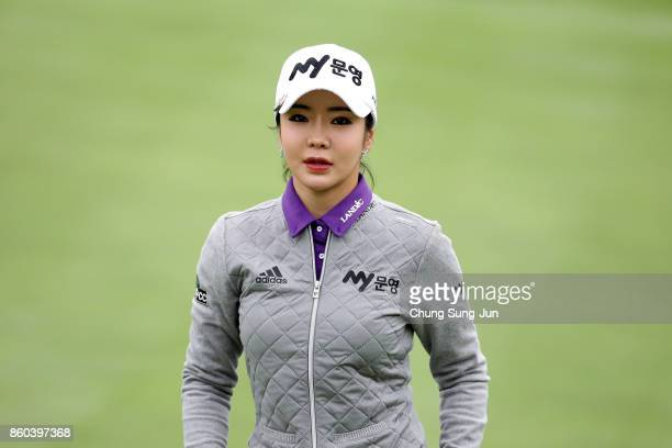 ShinAe Ahn of South Korea reacts after a putt on the 1st green during the first round of the LPGA KEB Hana Bank Championship at the Sky 72 Golf Club...