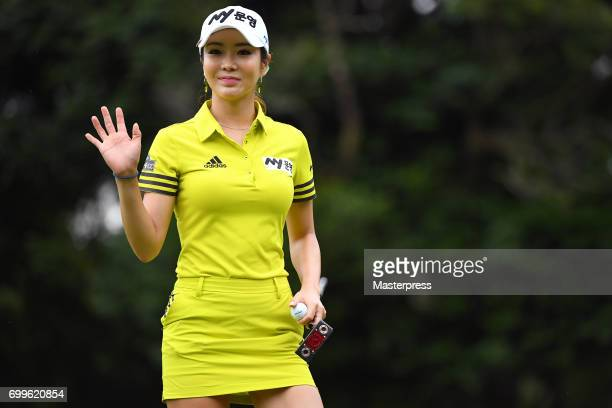 ShinAe Ahn of South Korea reacts during the first round of the Earth Mondamin Cup at the Camellia Hills Country Club on June 22 2017 in Sodegaura...