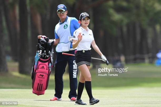 ShinAe Ahn of South Korea reacts during the first round of the World Ladies Championship Salonpas Cup at the Ibaraki Golf Club on May 4 2017 in...