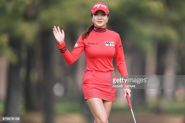 ShinAe Ahn of South Korea reacts during the third round of the World Ladies Championship Salonpas Cup at the Ibaraki Golf Club on May 6 2017 in...