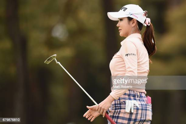 ShinAe Ahn of South Korea reacts on the 18th green during the final round of the World Ladies Championship Salonpas Cup at the Ibaraki Golf Club on...