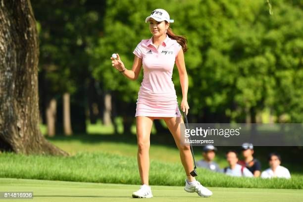 ShinAe Ahn of South Korea reacts on the 1st green during the second round of the Samantha Thavasa Girls Collection Ladies Tournament at the Eagle...
