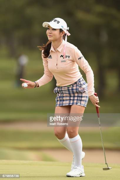 ShinAe Ahn of South Korea reacts on the 3rd green during the final round of the World Ladies Championship Salonpas Cup at the Ibaraki Golf Club on...