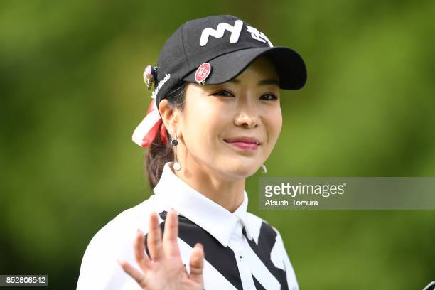 ShinAe Ahn of South Korea smiles during the final round of the Miyagi TV Cup Dunlop Ladies Open 2017 at the Rifu Golf Club on September 24 2017 in...